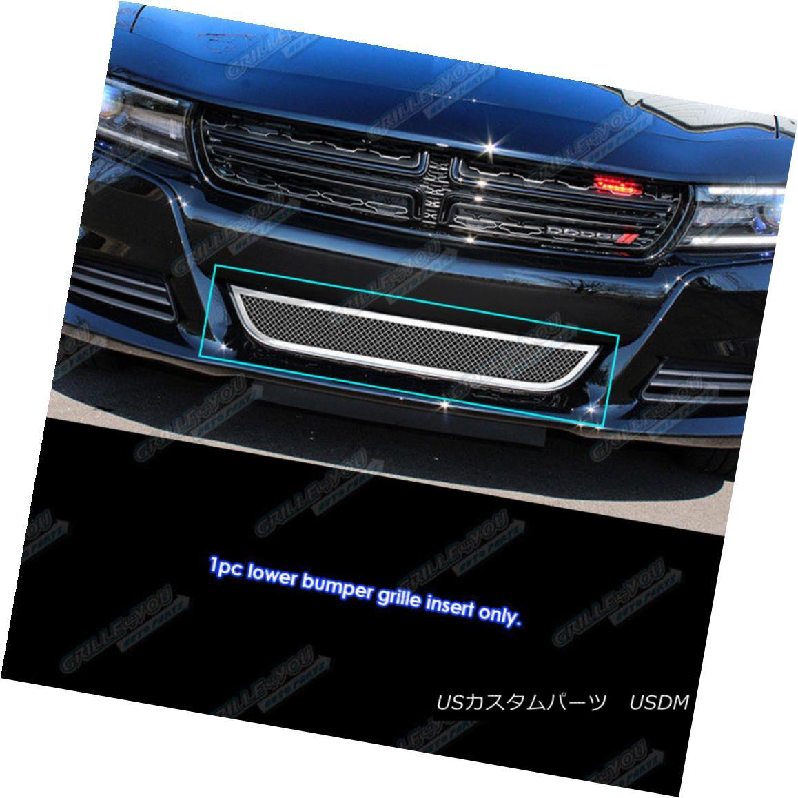 グリル Fits 15-16 Dodge Charger No Adaptor Control Stainless Chrome Mesh Bumper Grille 15-16ダッジチャージャーに適合アダプターコントロールなしステンレスクロムメッシュバンパーグリル