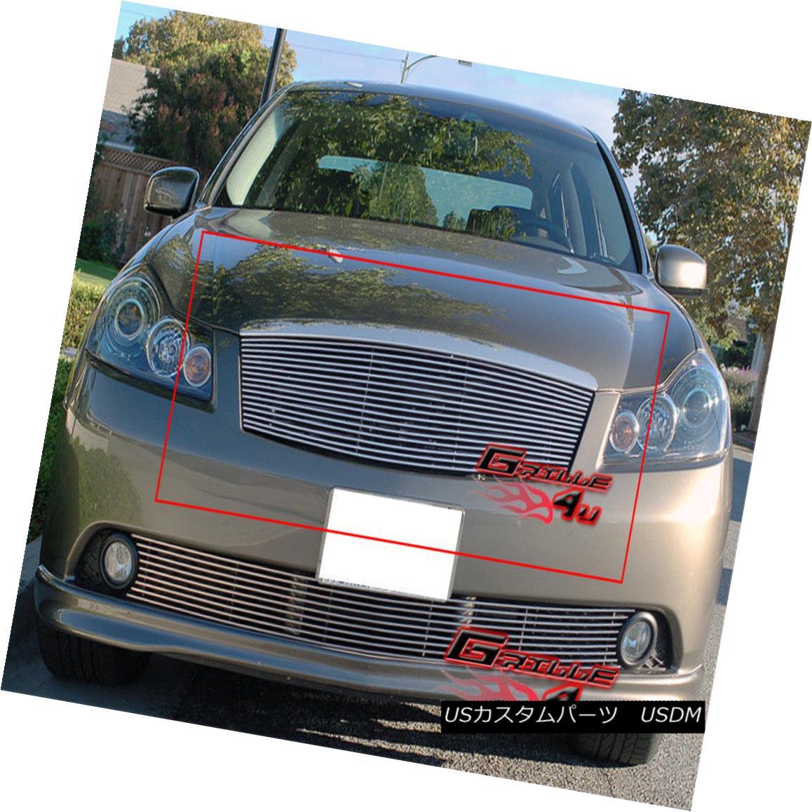グリル Fits 2005-2007 Infiniti M35 Sedan Main Upper Billet Grille Insert フィット2005-2007インフィニティM35セダンメインアッパービレットグリルインサート