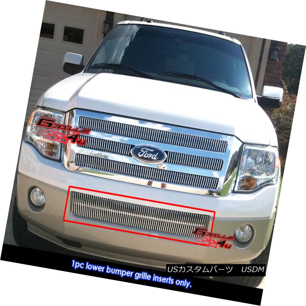 グリル For 2007-2014 Ford Expedition Bumper Vertical Billet Grille Grill Insert 2007?2014年フォード遠征バンパー縦型ビレットグリルグリルインサート