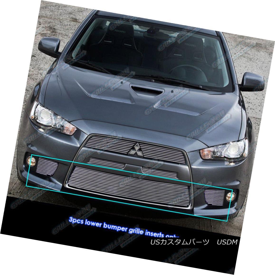 グリル Fits 2008-2015 Mitsubishi Lancer Evolution Bumper Billet Grille Insert フィット2008-2015三菱ランサーエボリューションバンパービレットグリルインサート