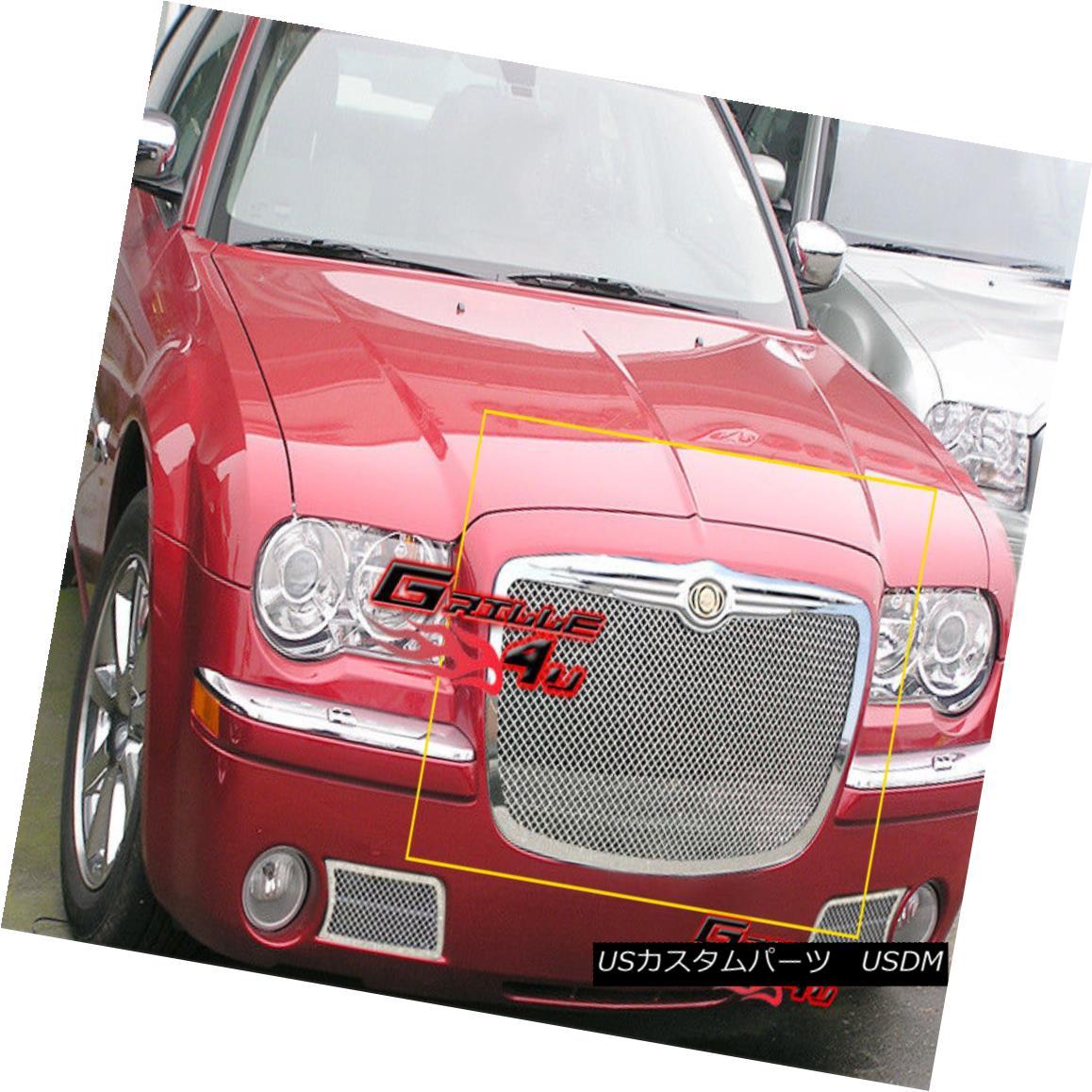 グリル Fits 05-10 Chrysler 300/300C Stainless Steel Mesh Grille 適合05-10クライスラー300 / 300Cステンレススチールメッシュグリル