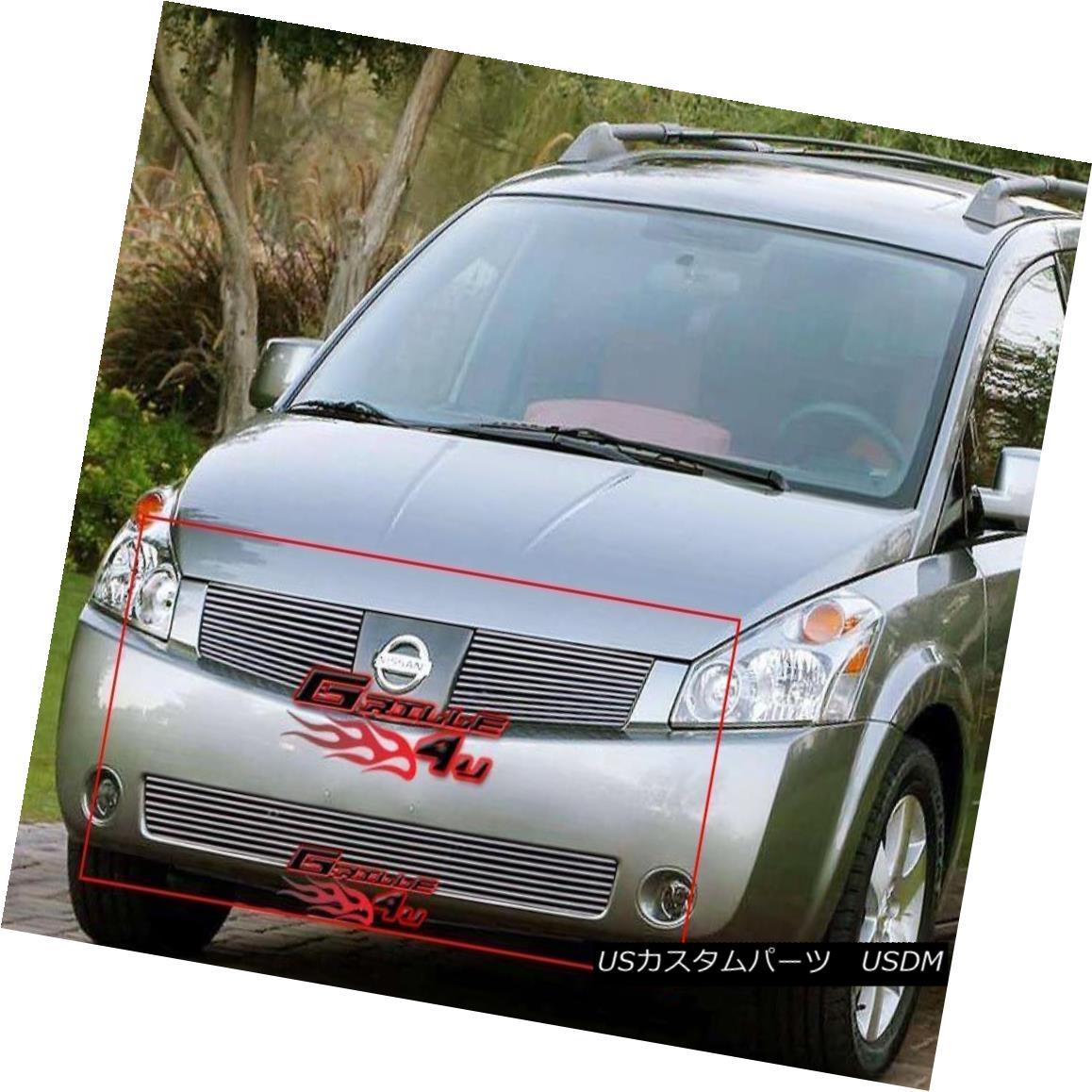 グリル Fits 2004-2006 Nissan Quest Billet Grille Combo フィット2004-2006日産クエストビレットグリルコンボ