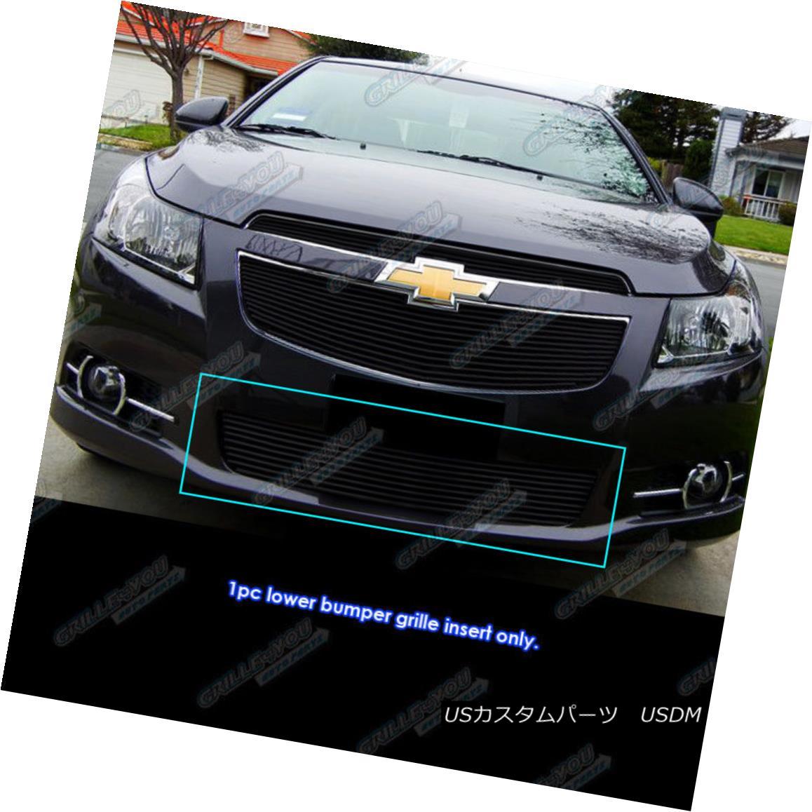グリル Fits 2011-2014 Chevy Cruze LT/LTZ RS package Bumper Black Billet Grille Grill 2011-2014シボレークルーズLT / LTZ RSパッケージバンパー黒ビレットグリルグリル