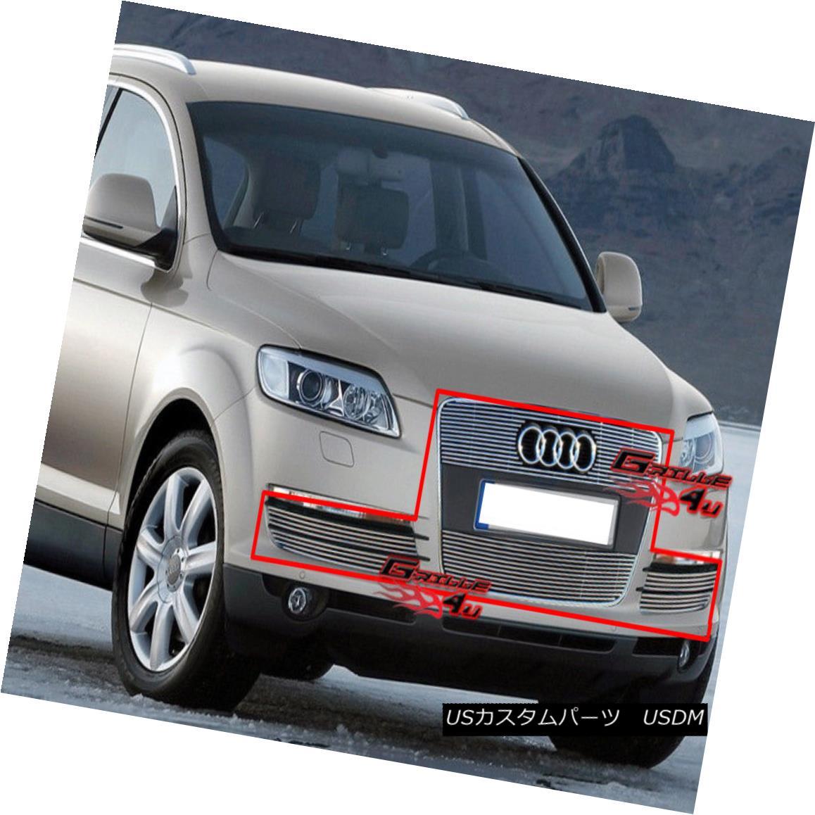 グリル Fits 2007-2011 Audi Q7 Billet Grille Combo フィット2007年から2011年のアウディQ7ビレットグリルコンボ