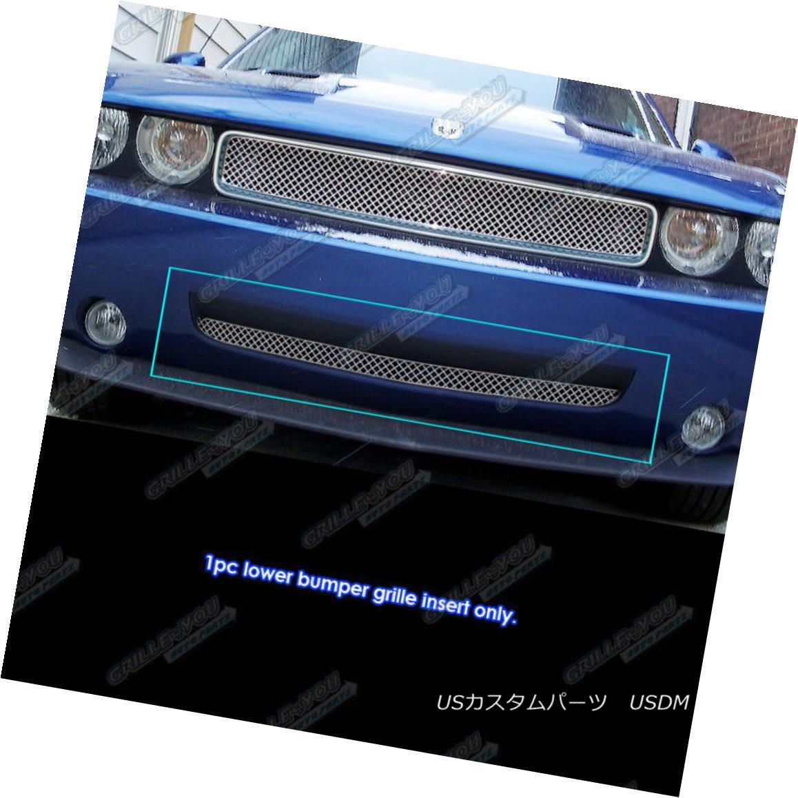 グリル Fits 2009-2010 Dodge Challenger Stainless Steel X Mesh Bumper Grille Insert フィット2009-2010ダッジチャレンジャーステンレス鋼Xメッシュバンパーグリルインサート