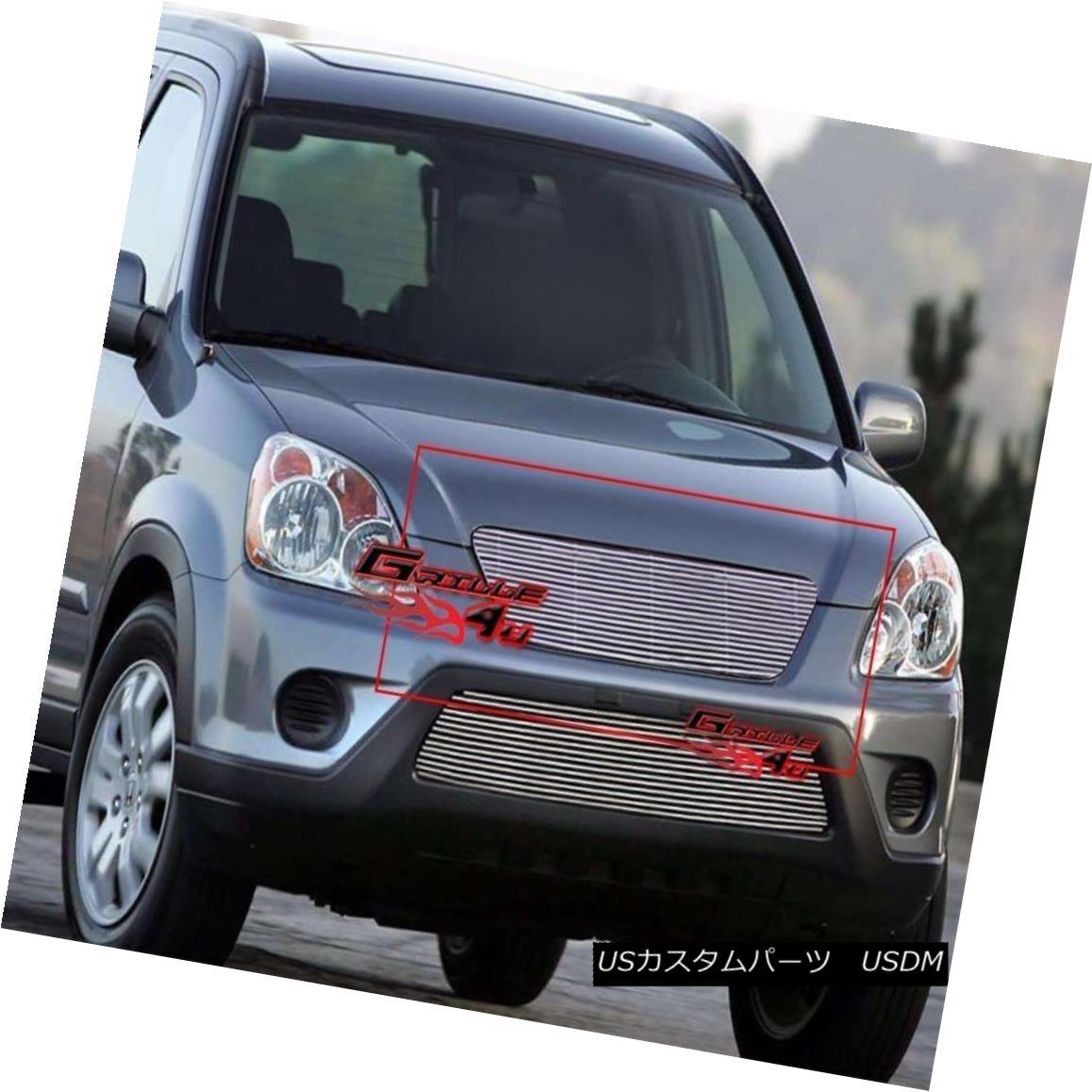 グリル Fits 2005-2006 Honda CR-V Billet Grille Insert ホンダCR-Vビレットグリルインサート2005-2006に適合