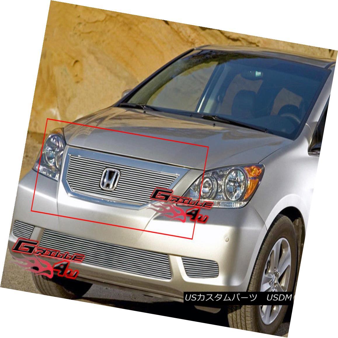 グリル Fits 08-10 Honda Odyssey Main Upper Billet Grille Insert フィット08-10ホンダオデッセイメインアッパービレットグリルインサート