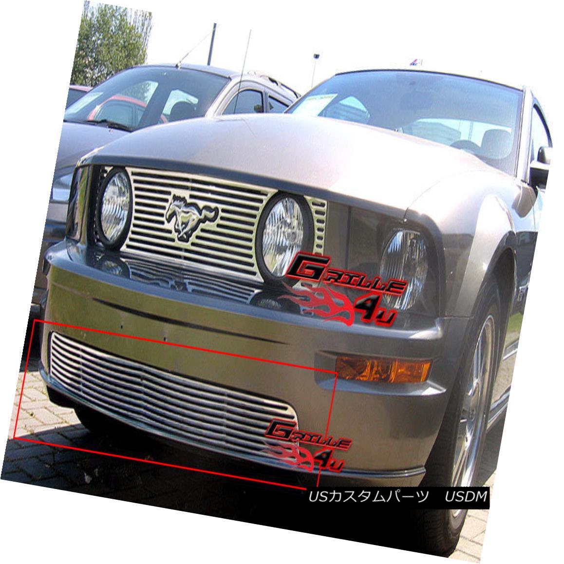 グリル Fits 05-09 Ford Mustang GT V8 Lower Bumper Perimeter Grille Insert フィット05-09 Ford Mustang GT V8ロワーバンパーペリメーターグリルインサート