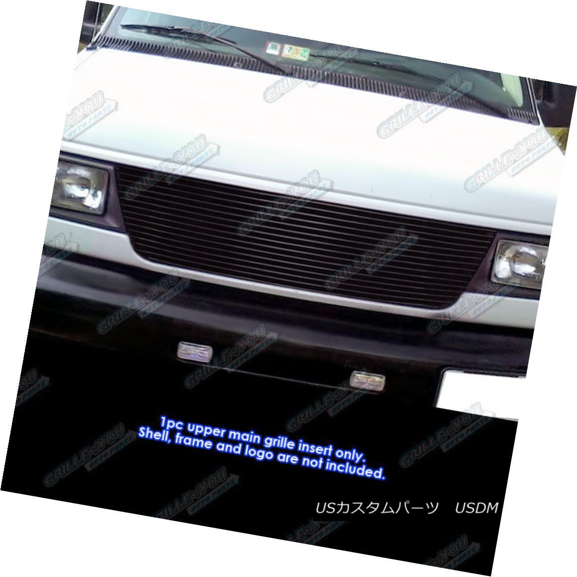 グリル Fits 1992-2007 Ford Econoline Van 15 Bars Black Billet Grille Insert 1992-2007 Ford Econolineバン15バーブラックビレットグリルインサート