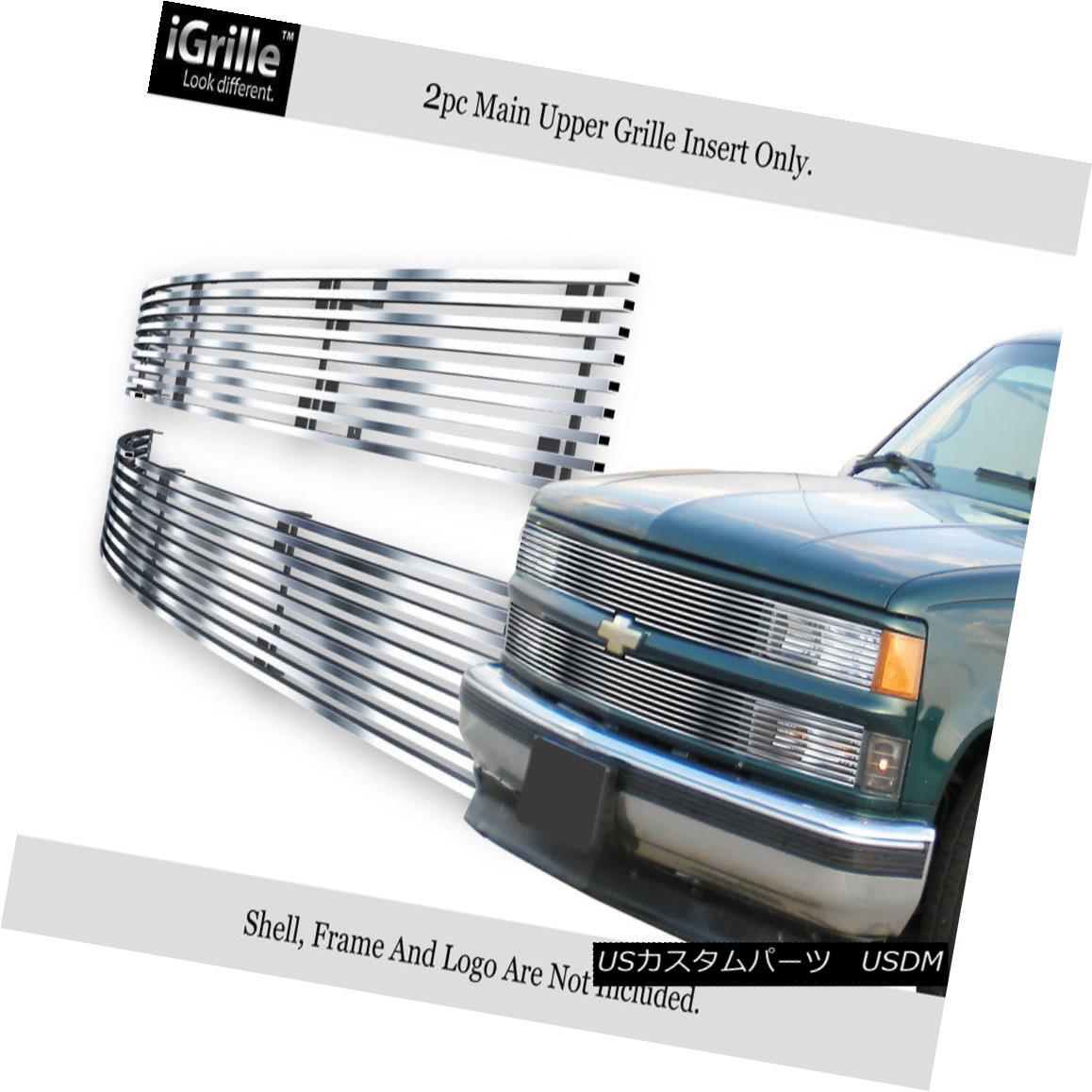 グリル For 88-93 Chevy C/K Pickup/92-93 Suburban/Blazer Stainless Billet Grille 88-93シボレーC / Kピックアップ/ 92-93郊外/ブレーズ rステンレスビレットグリル