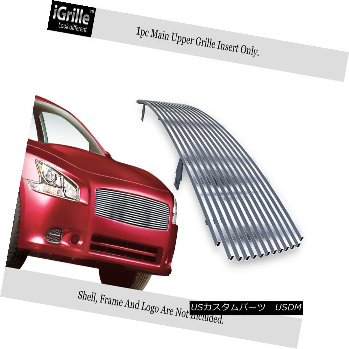 グリル For 2009-2014 Nissan Maxima Upper Stainless Steel Billet Grille Grill Insert 日産マキシマアッパーステンレス鋼ビレットグリルグリルインサート