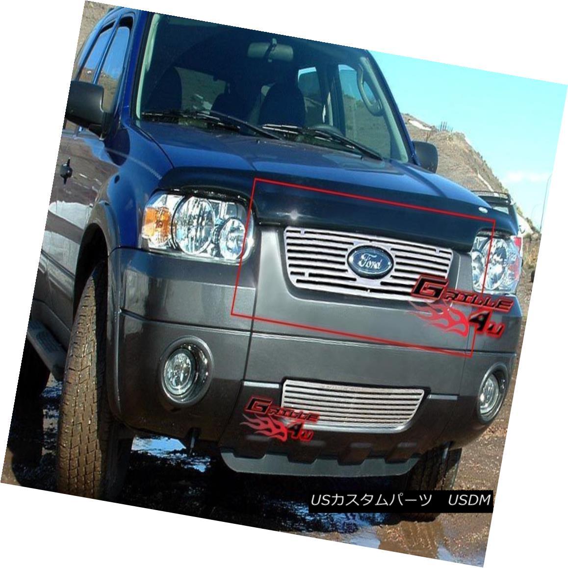 グリル Fits 2005-2007 Ford Escape Perimeter Grille Insert 2005-2007 Ford Escapeペリメーターグリルインサートに適合