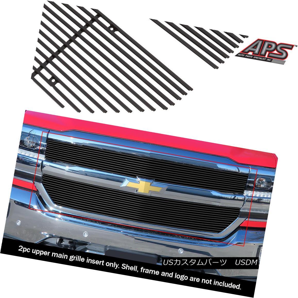USグリル Fits 2016-2018 Chevy Silverado 1500 Main Upper Black Bille Grille Insert 2016-2018 Chevy Silverado 1500メインアッパーブラックビルグリルインサート