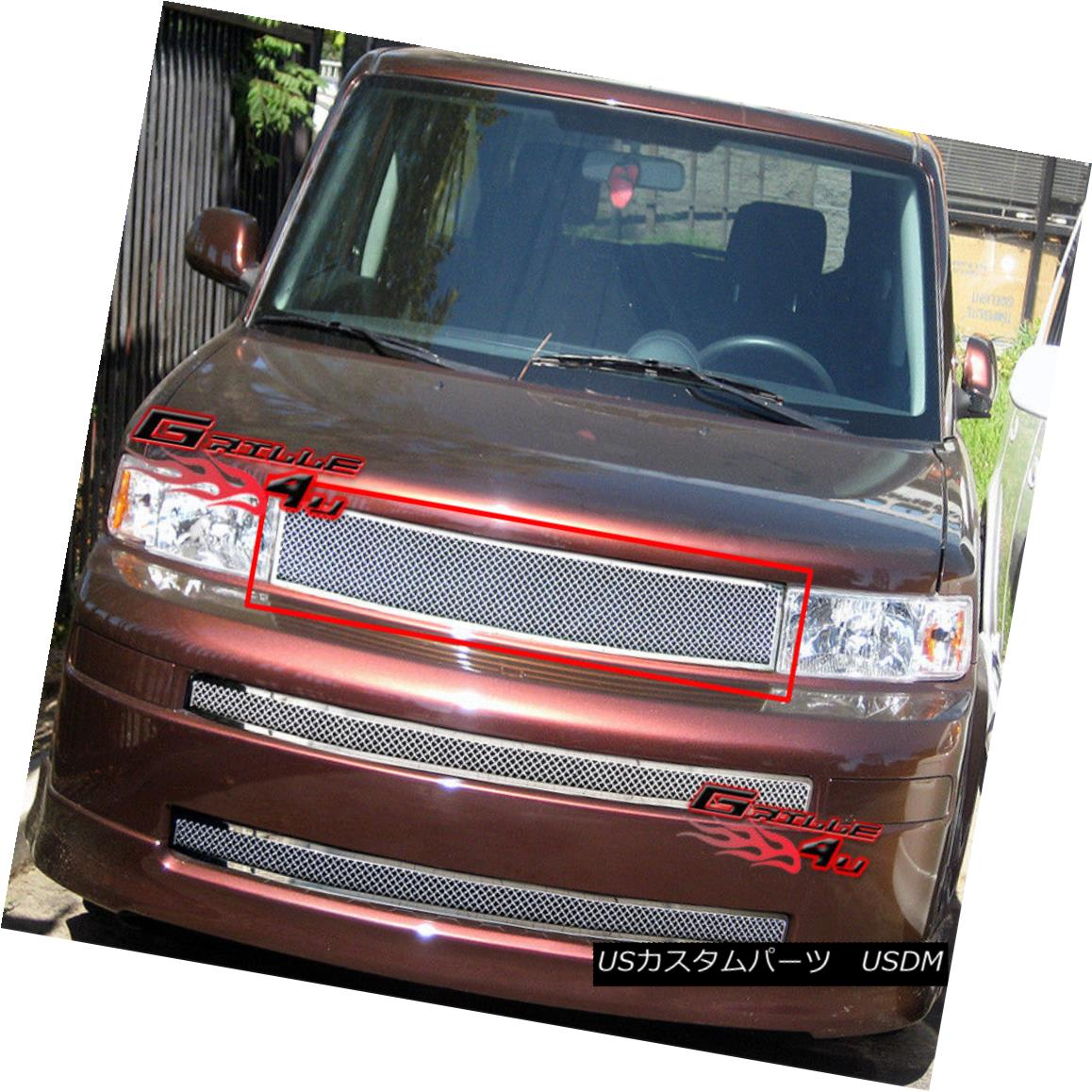 グリル Fits 2003-2007 Scion XB Stainless Steel Mesh Grille Insert 2003-2007 Scion XBステンレスメッシュグリルインサート