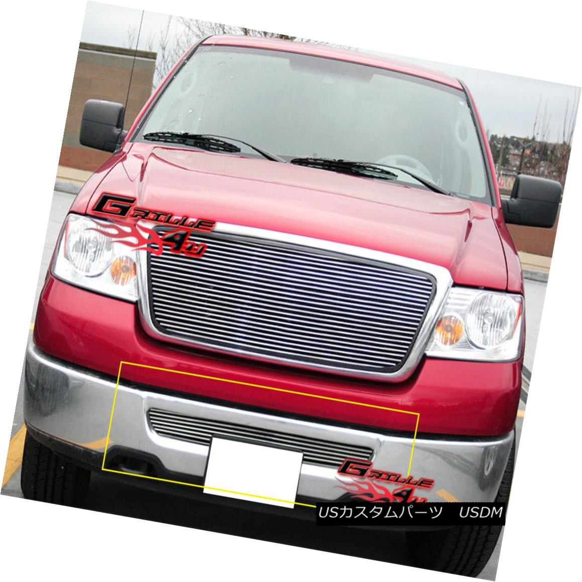 グリル Fits 2006-2008 Ford F-150 Lower Bumper Billet Grille Insert フィット2006-2008 Ford F-150ロワーバンパービレットグリルインサート