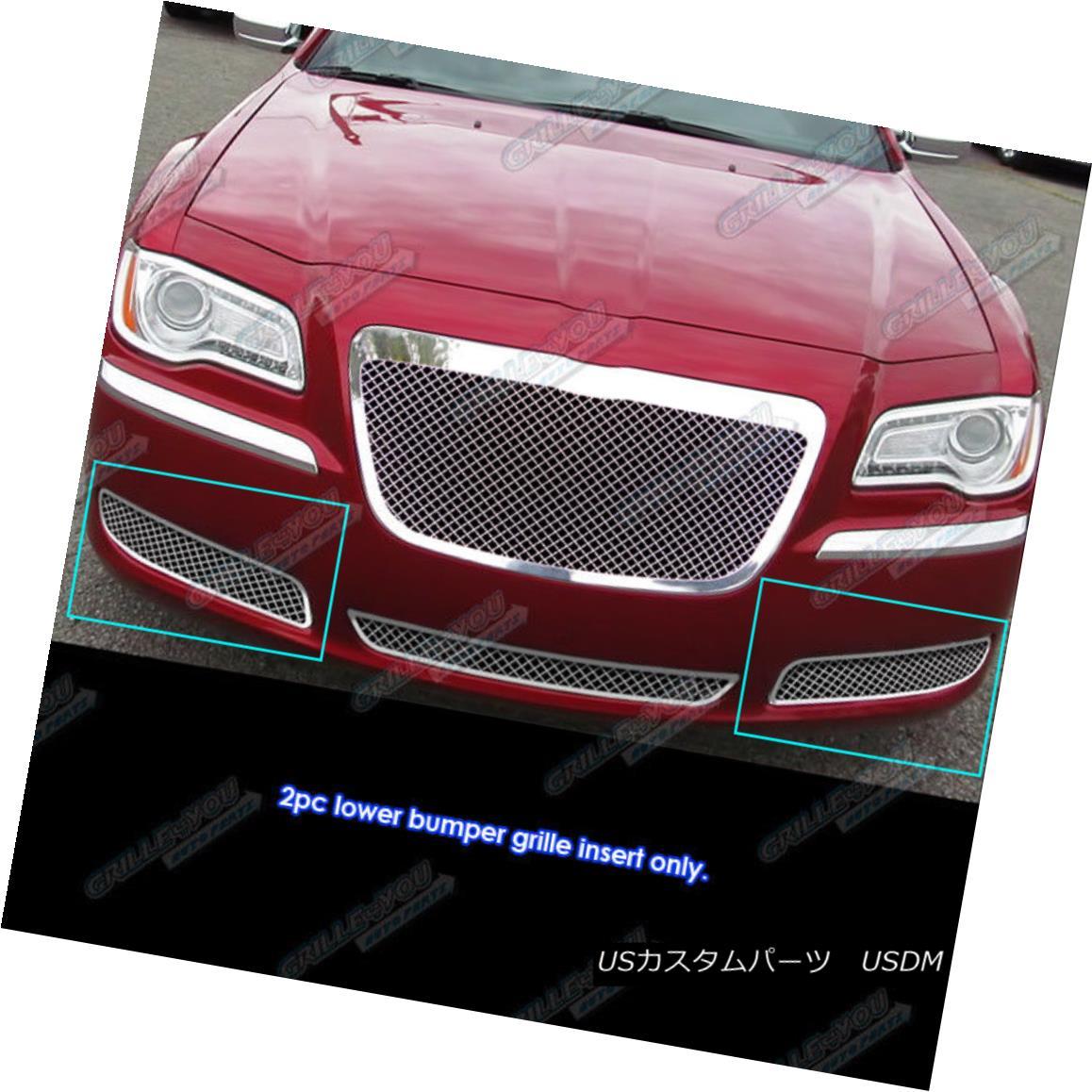 グリル Fits 2011-2014 Chrysler 300/300C Fog Light Stainless Steel Mesh Grille Grill 適合2011-2014クライスラー300 / 300Cフォグライトステンレスメッシュグリルグリル