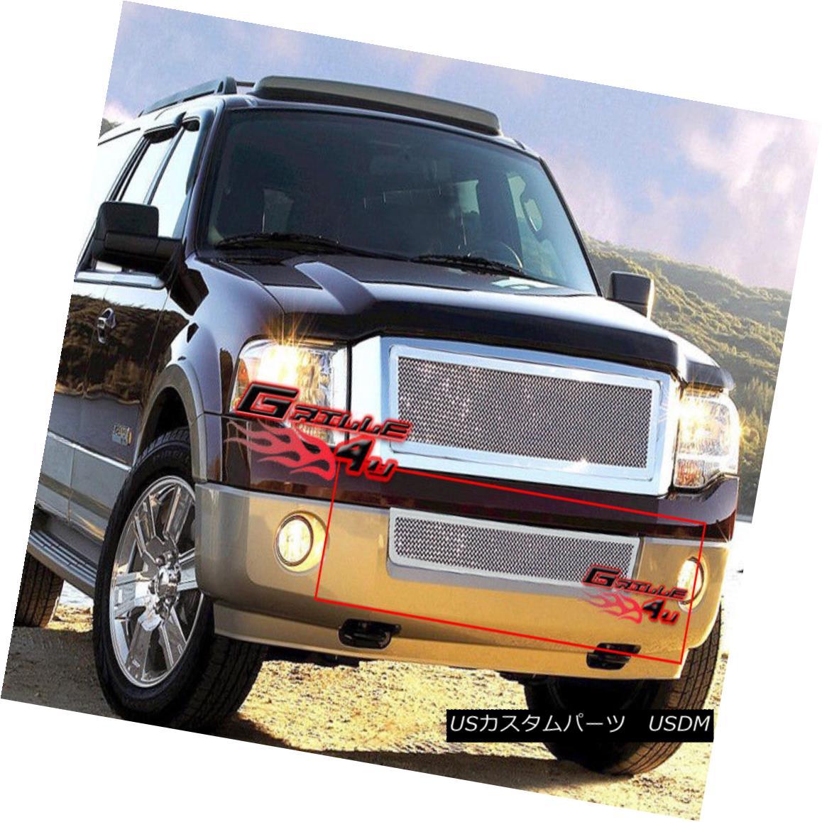 グリル Fits 2007-2014 Ford Expedition Bumper Stainless Steel Mesh Grille Grill Insert 2007?2014 Ford Expeditionバンパーステンレスメッシュグリルグリルインサート, インテリア雑貨の通販 かぐ日和 1be9effd