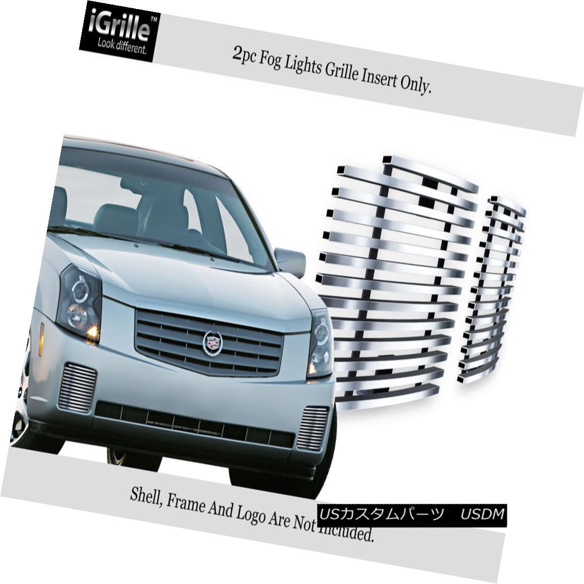 グリル For 2003-2007 Cadillac CTS Fog Light Cover Stainless Steel Billet Grille Insert 2003-2007キャデラックCTSフォグライトカバーステンレススチールビレットグリルインサート用