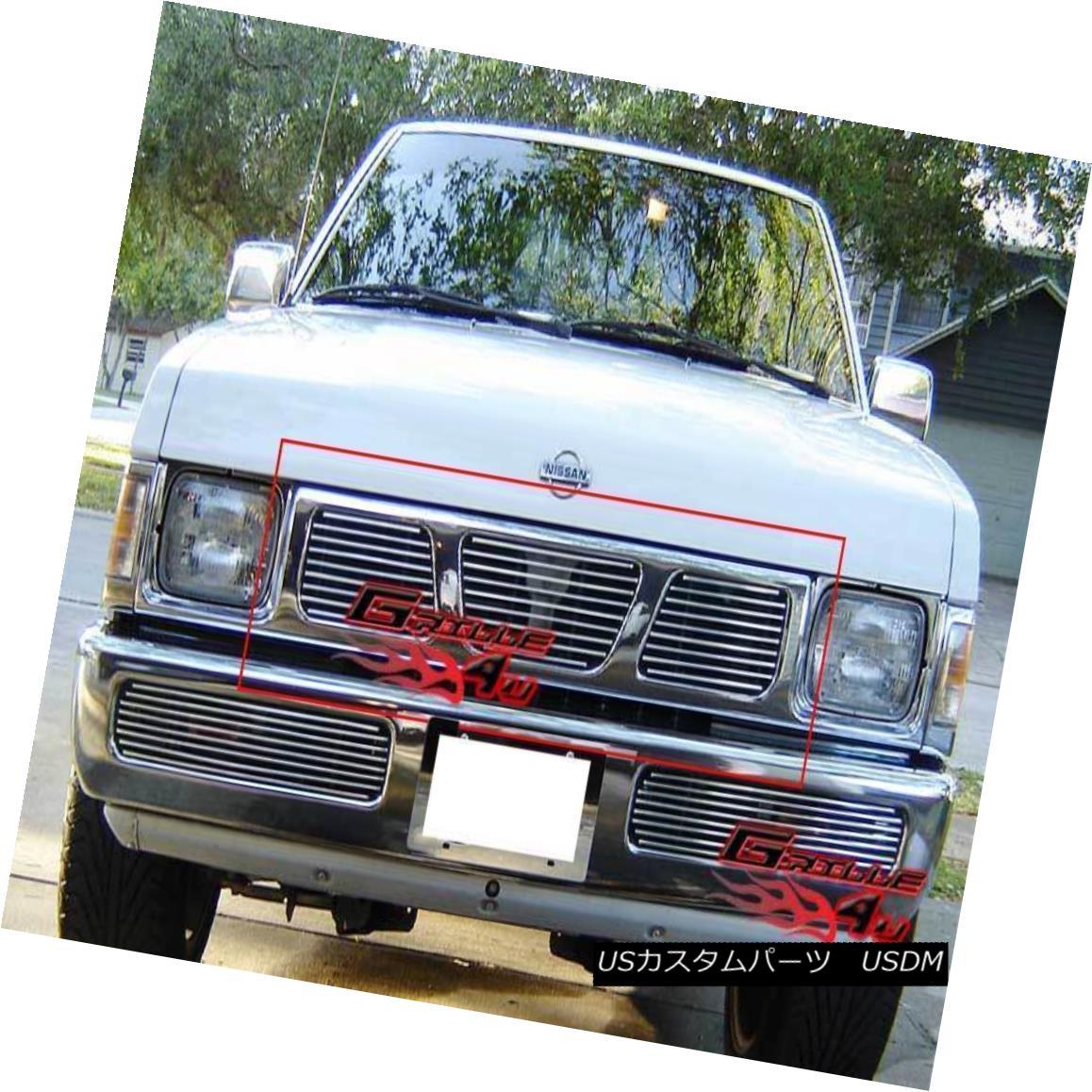 グリル Fits 95-97 Nissan Hardbody Main Upper Billet Grille Insert フィット95-97日産ハードボディメインアッパービレットグリルインサート