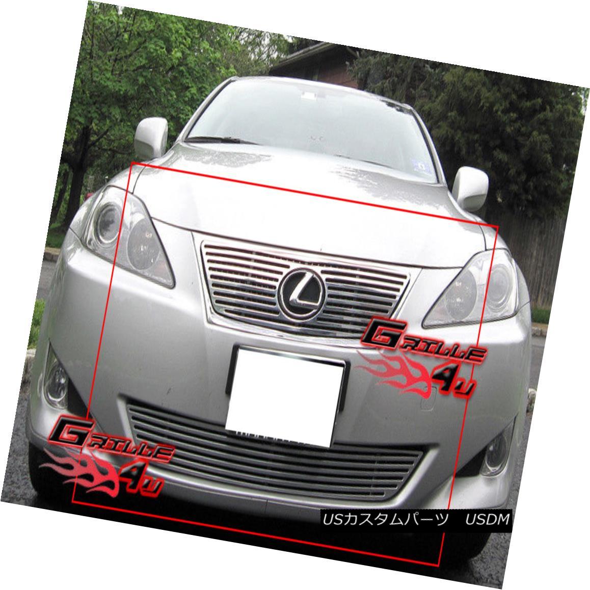 グリル Fits 06-08 Lexus IS 250 IS 350 Perimeter Billet Grille Combo フィット06-08レクサスIS 250 IS 350ペリメータービレットグリルコンボ