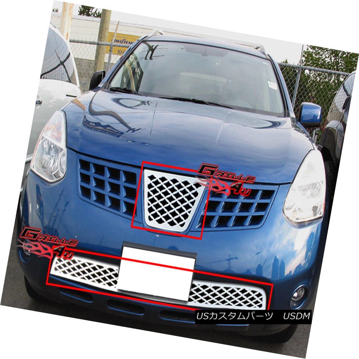 グリル Fits 08-10 Nissan Rogue Perimeter Main Upper Billet Grille Insert 08-10 Nissan Rogue Perimeterメインアッパービレットグリルインサート