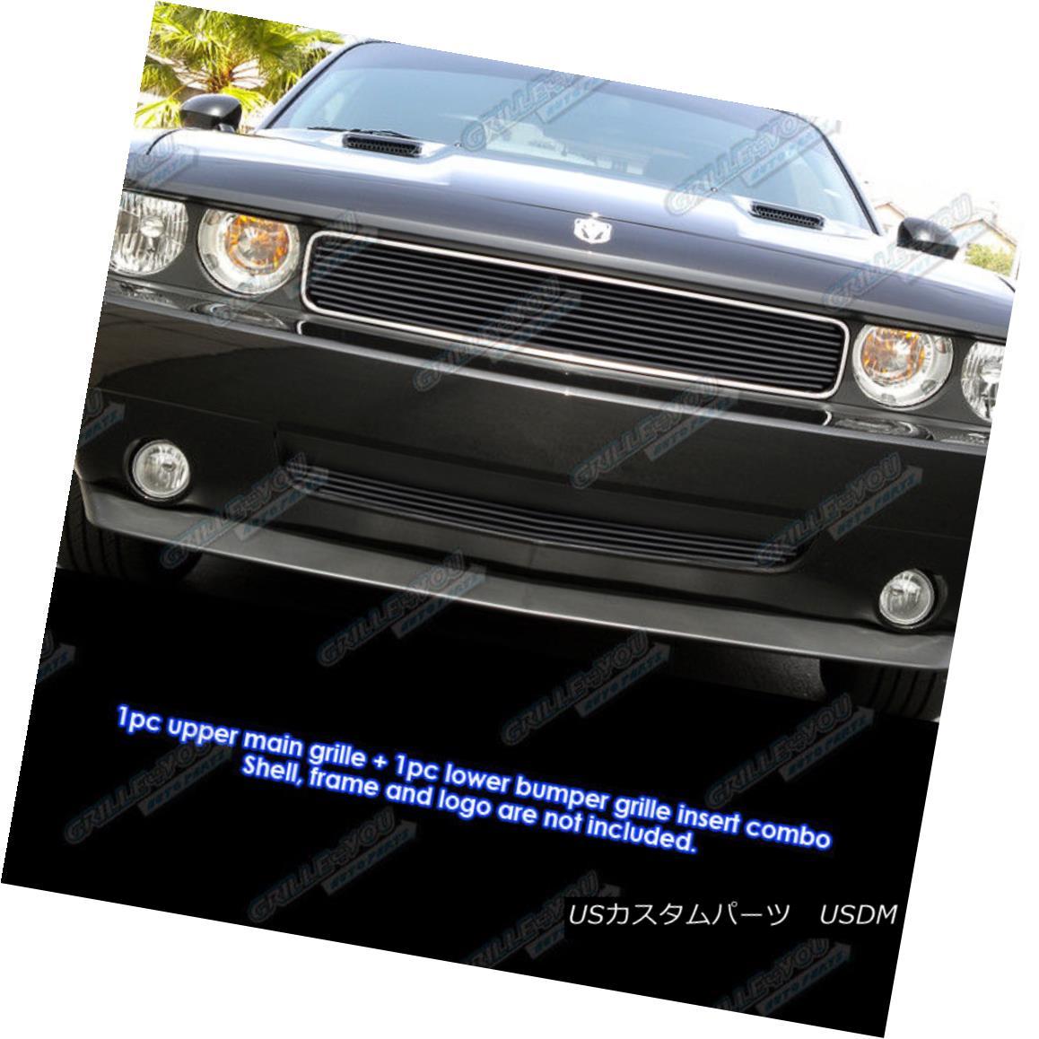 グリル Fits 2009-2010 Dodge Challenger Black Billet Grille Combo 2009-2010年のダッジチャレンジャーブラックビレットグリルコンボに適合