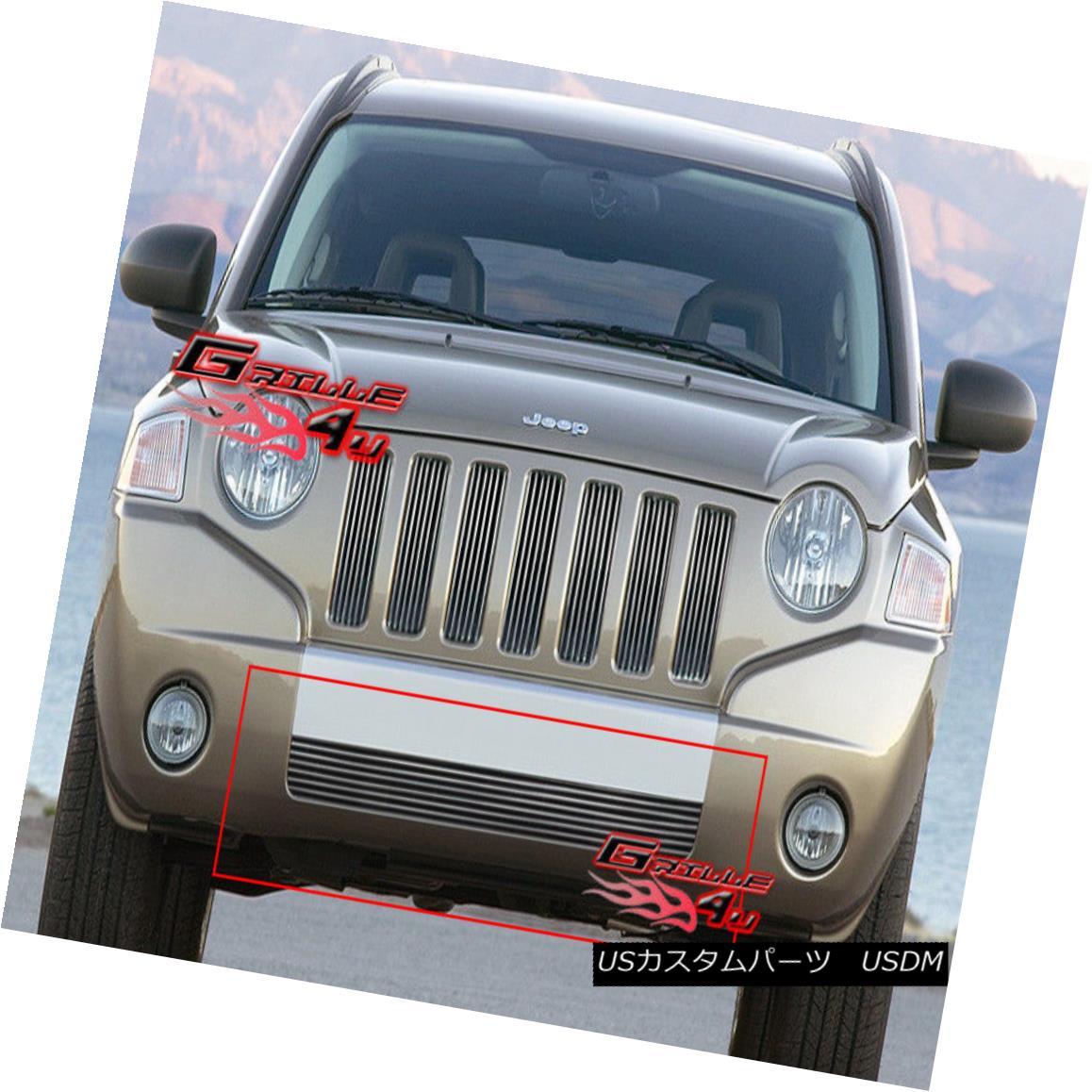 グリル Fits 06-10 Jeep Compass Lower Bumper Billet Grille Insert フィット06-10ジープコンパスロワーバンパービレットグリルインサート