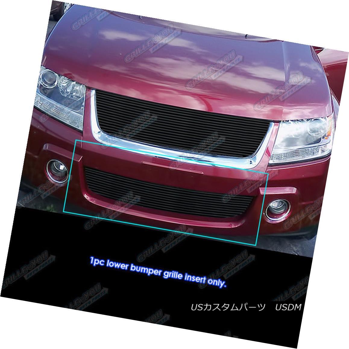 グリル Fits 06-2011 Suzuki Grand Vitara Lower Bumper Billet Grille Insert フィット06-2011スズキグランドヴィタラロアバンパービレットグリルインサート