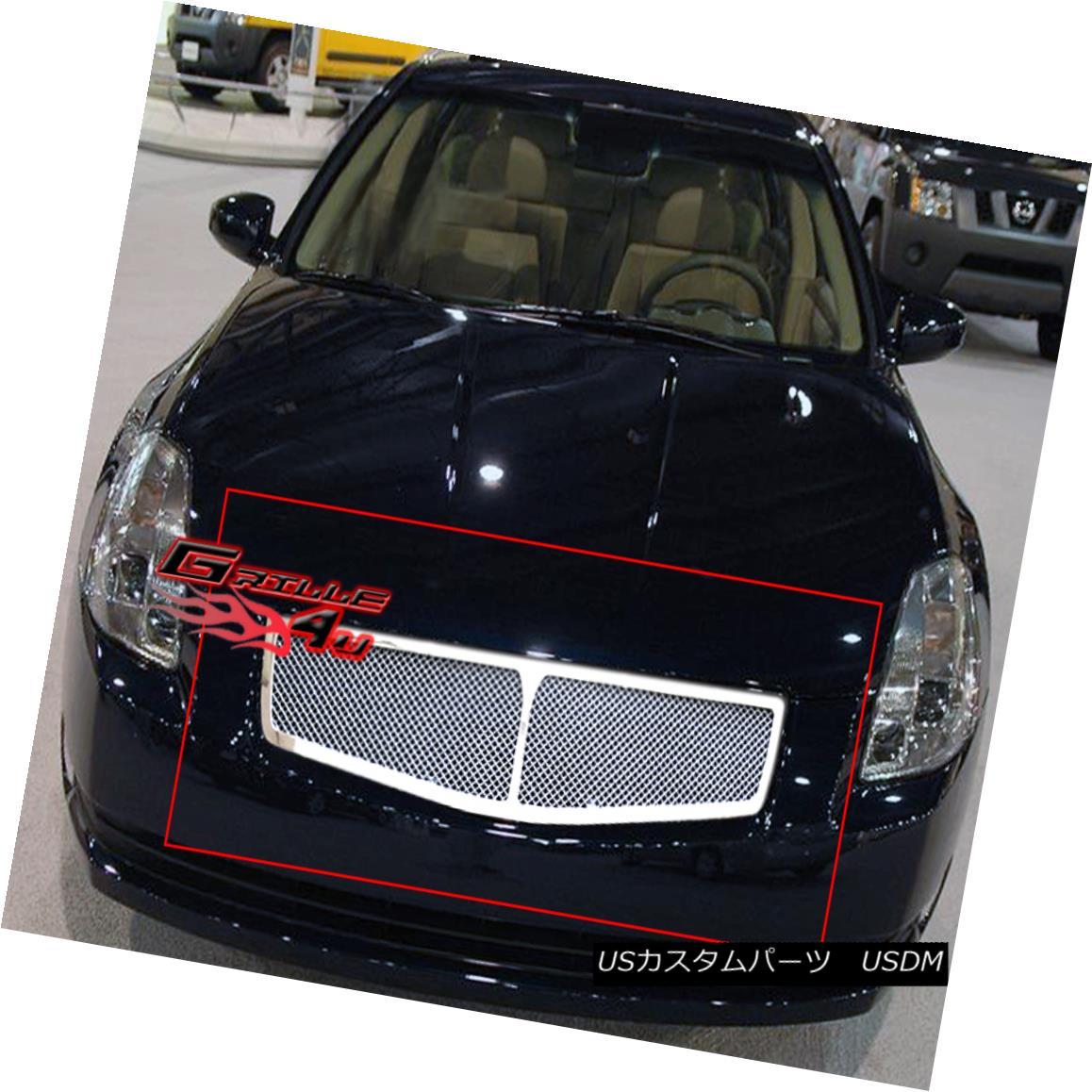 グリル Fits 2004-2006 Nissan Maxima Stainless Steel Mesh Grille Insert 2004-2006日産マキシマステンレスメッシュグリルインサート