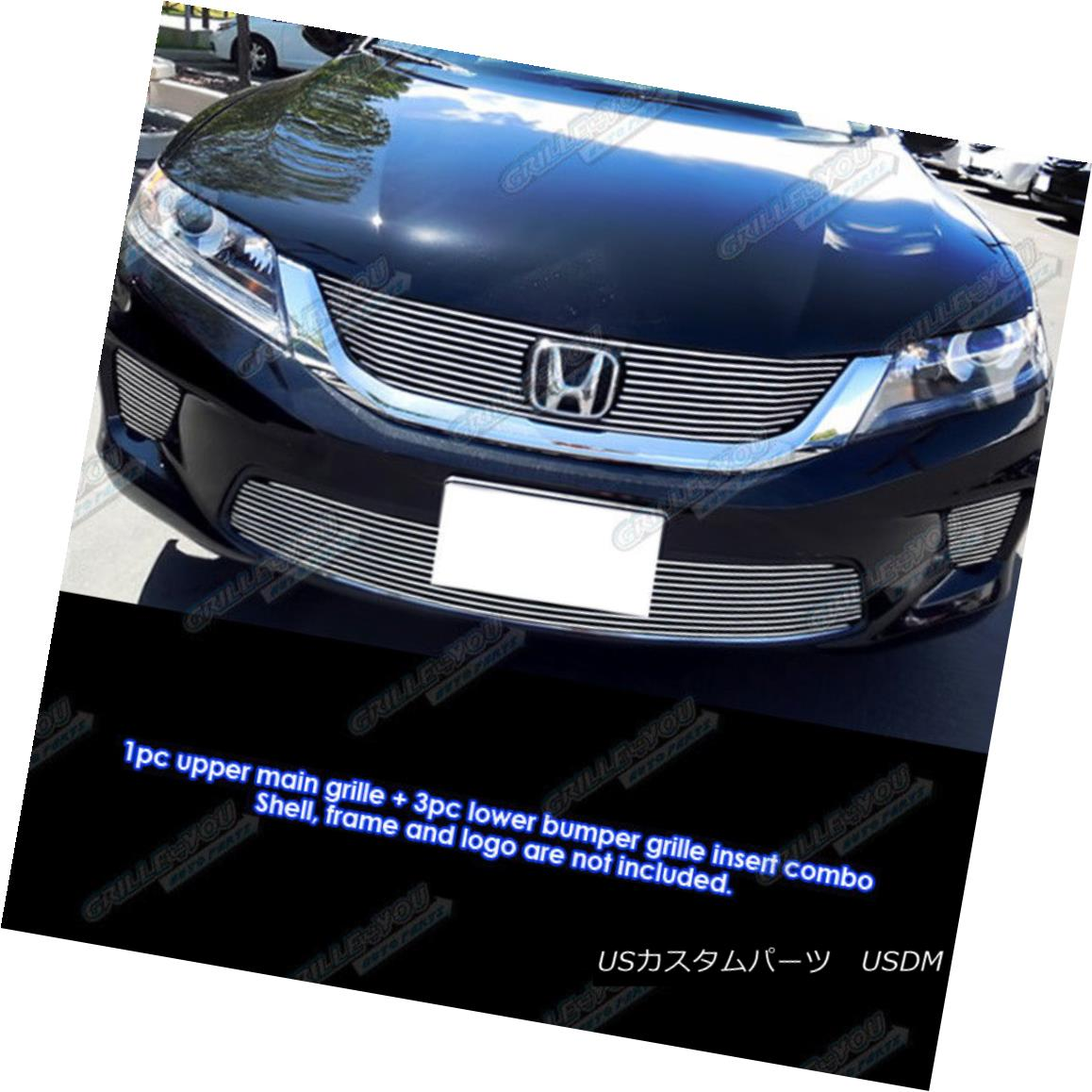 グリル Fits 2013-2015 Honda Accord Coupe W/ Fog Light Cover Billet Grille Combo フィット2013年から2015ホンダアコードクーペW /フォグライトカバービレットグリルコンボ