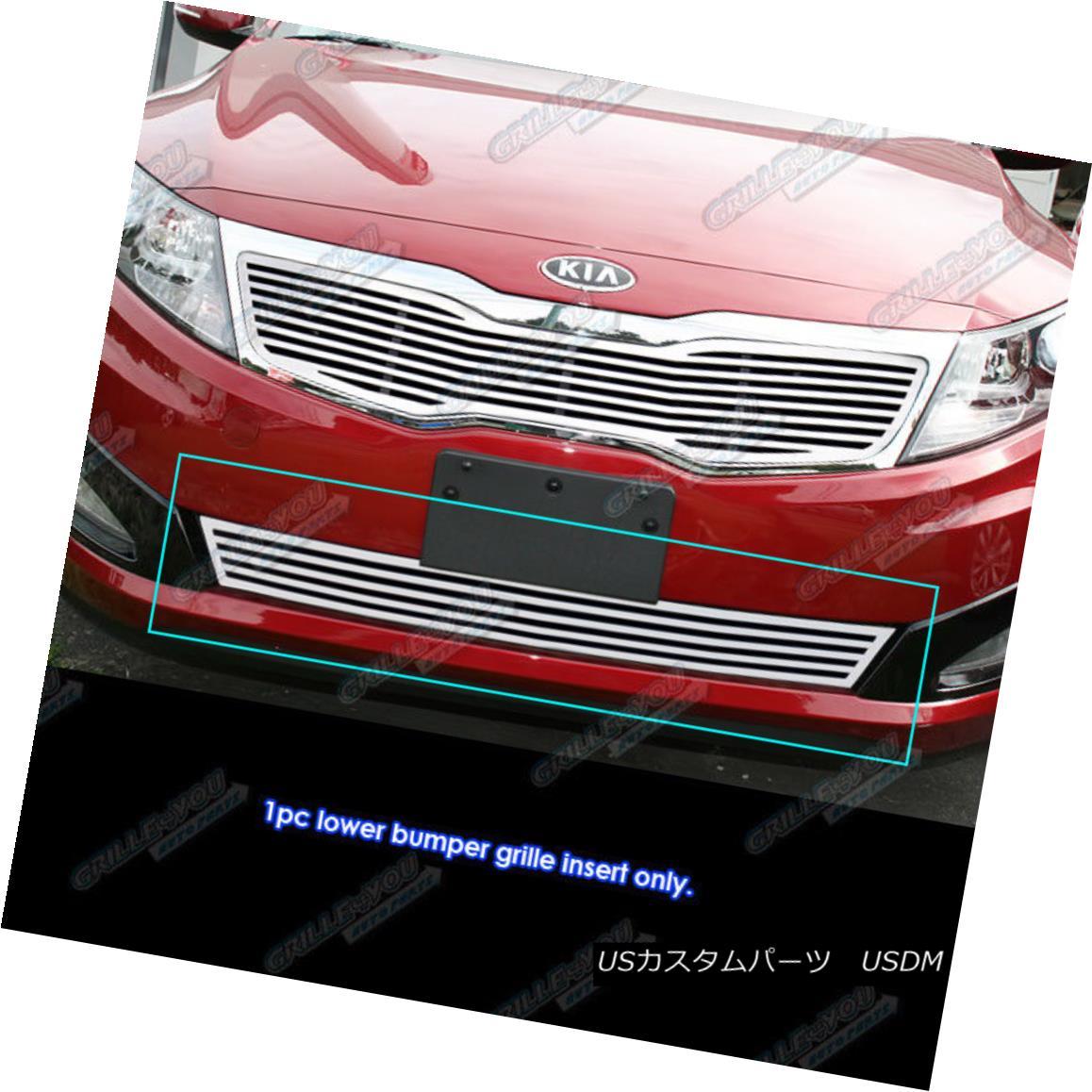 グリル Fits 2011-2013 Kia Optima Bumper Perimeter Grille Grill Insert フィット2011-2013キアオプティマバンパーペリメーターグリルグリルインサート