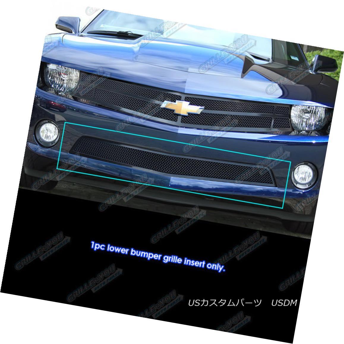 グリル For 2010-2013 Chevy Camaro LT/LS V6 Bumper Black Mesh Grille Grill Insert 2010-2013シボレーカマロLT / LS V6バンパーブラックメッシュグリルグリルインサート