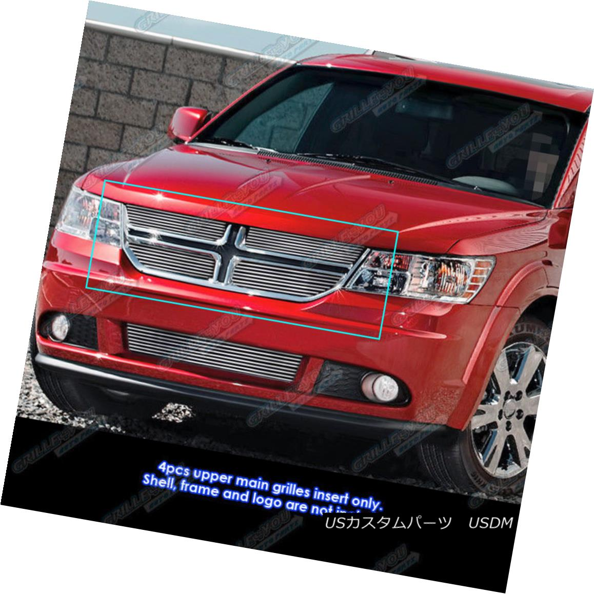 グリル Fits 2011-2018 Dodge Journey Main Upper Billet Grille Insert 2011-2018 Dodge Journeyメインアッパービレットグリルインサート