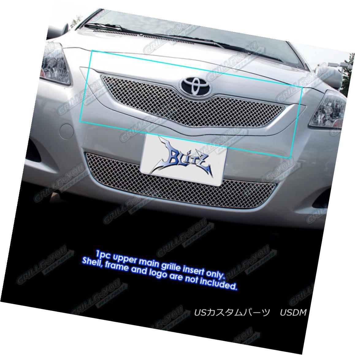 グリル Fits 2009-2011 Toyota Yaris Sedan SE Stainless Steel Wire X Mesh Blitz Grille 2009-2011トヨタヤリスセダンSEステンレスワイヤーXメッシュブリッツグリル