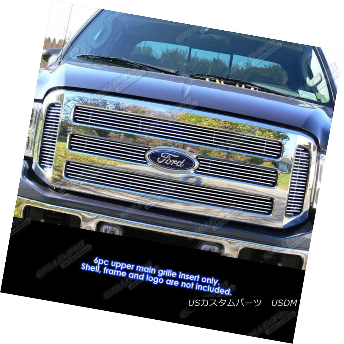 グリル Fits 2005-2007 Ford F250/F350 Super Duty/Excursion Billet Grille 2005-2007 Ford F250 / F350スーパーデューティ/エクスカーションビレットグリルに適合