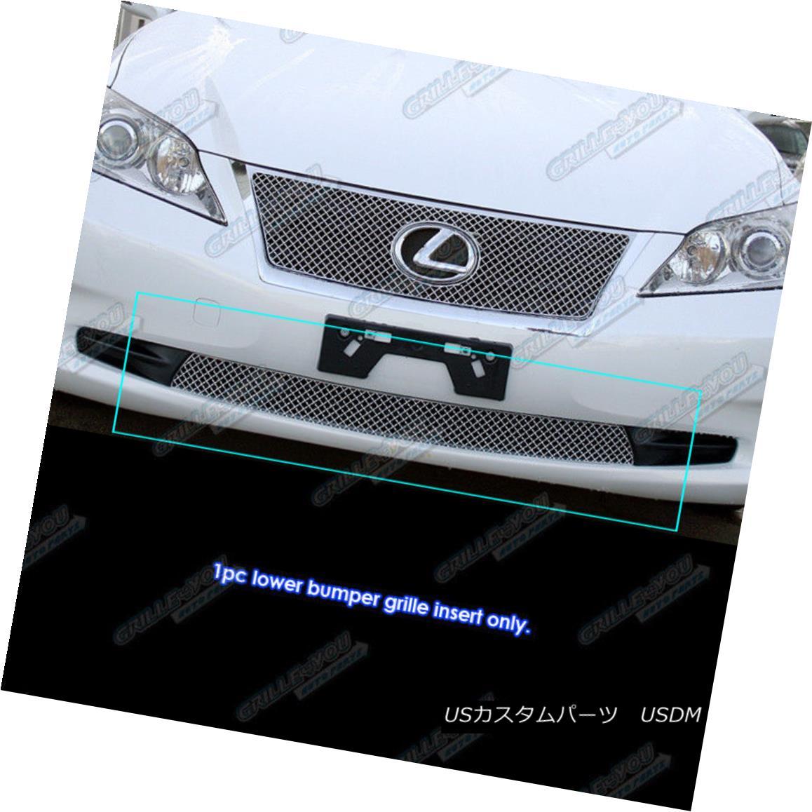 グリル Fits 2010-2012 Lexus E350 Stainless Steel X Mesh Lower Bumper Grille Insert フィット2010-2012レクサスE350ステンレス鋼Xメッシュロワーバンパーグリルインサート