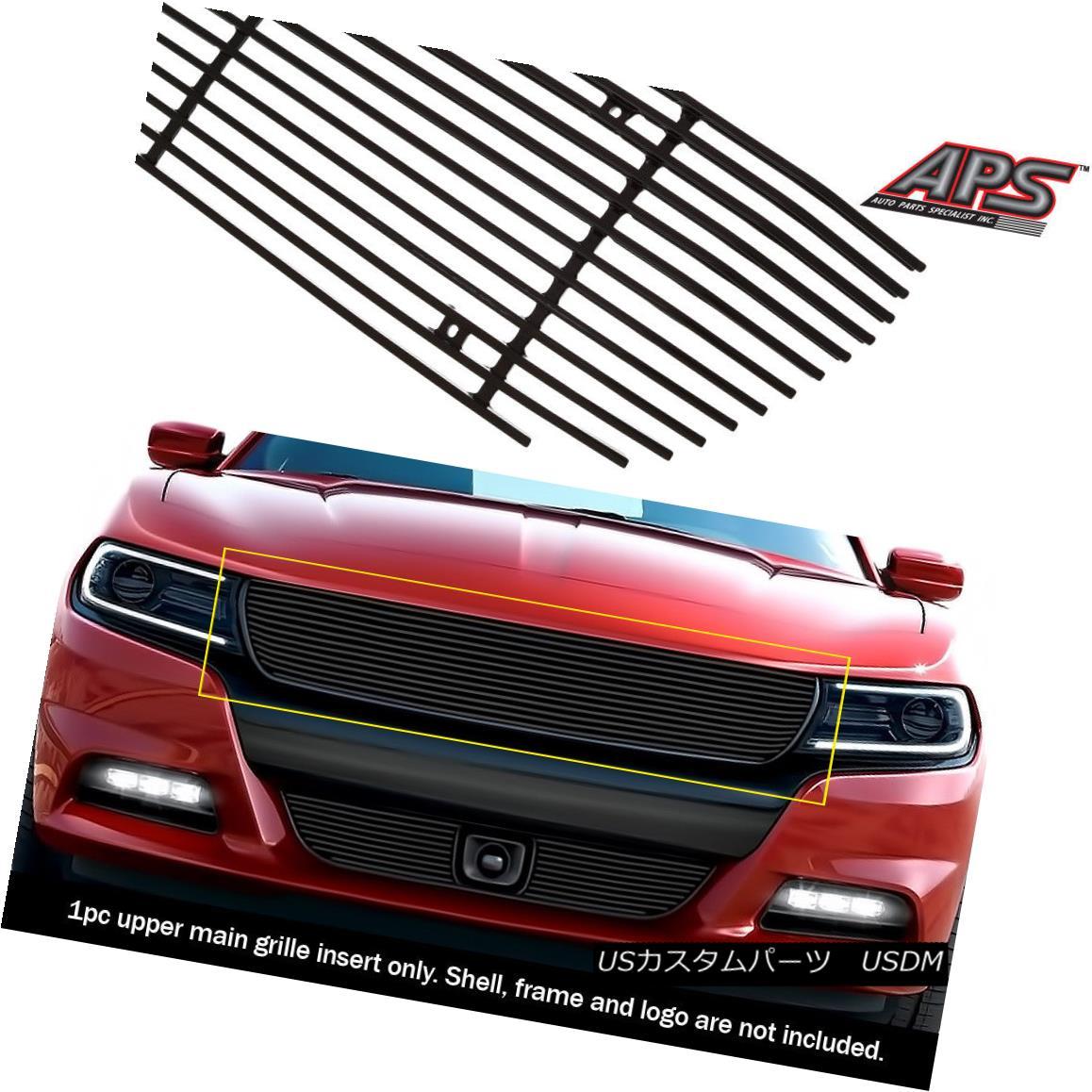 グリル Fits 2015-2018 Dodge Charger Black Main Upper Billet Grille Insert フィット2015-2018ダッジチャージャブラックメインアッパービレットグリルインサート