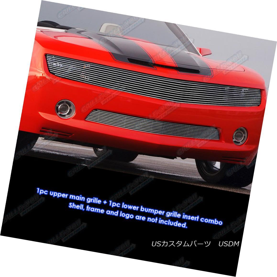 グリル 2010-2013 Chevy Camaro LT/LS V6 Phantom Style Billet Grille Grill Insert Combo 2010-2013シボレーカマロLT / LS V6ファントムスタイルビレットグリルグリルインサートコンボ