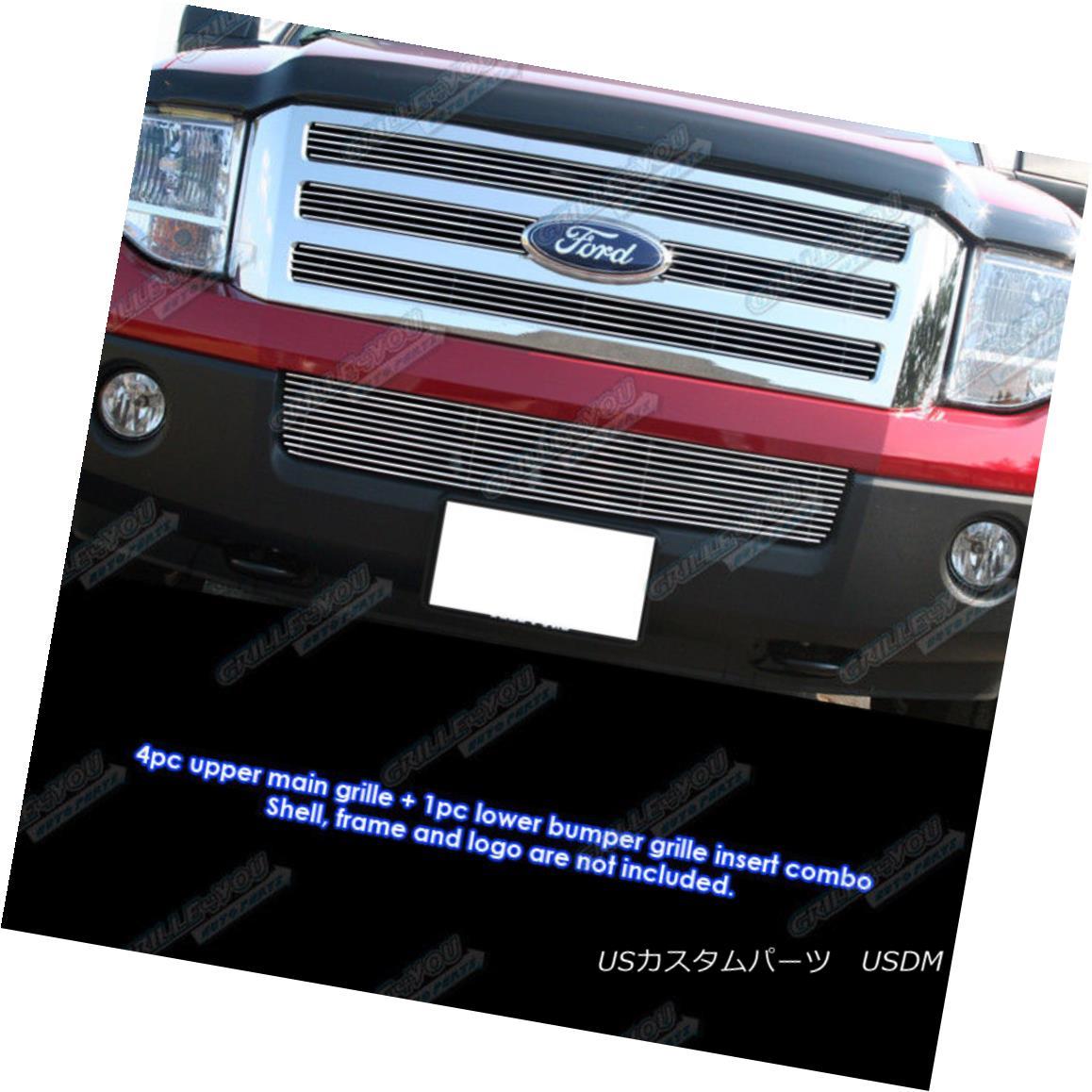 グリル Fits 2007-2014 Ford Expedition Billet Grille Grill Insert Combo フィット2007年?2014年フォード遠征ビレットグリルグリルインサートコンボ