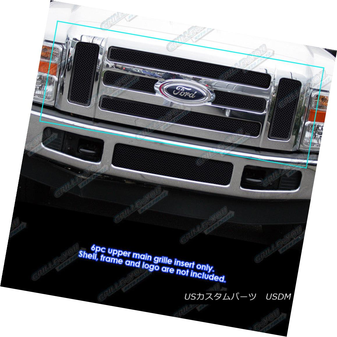 グリル Fits 2008-2010 Ford F-250/F-350 Super Duty Black Mesh Grille フィット2008-2010フォードF-250 / F-350スーパーデューティーブラックメッシュグリル