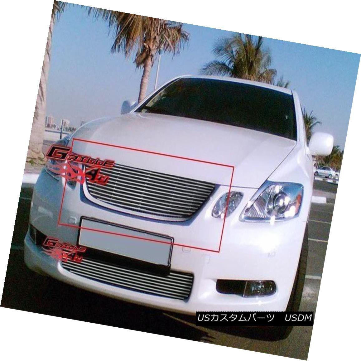 グリル Fits 06 Lexus GS 300/05-07 GS 430/07 GS 450H Main Upper Billet Grille フィックス06レクサスGS 300 / 05-07 GS 430/07 GS 450Hメインアッパービレットグリル