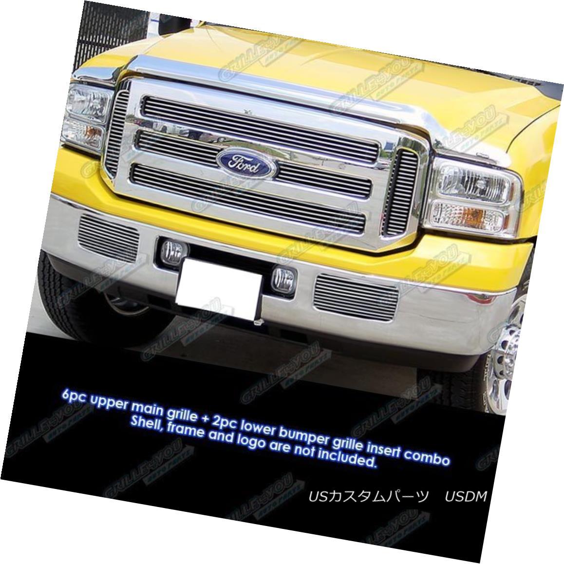 グリル Fits 2005-2007 Ford F-250/F-350/05 Excursion Billet Grille Combo フィット2005-2007フォードF-250 / F-350/05エクスカーションビレットグリルコンボ