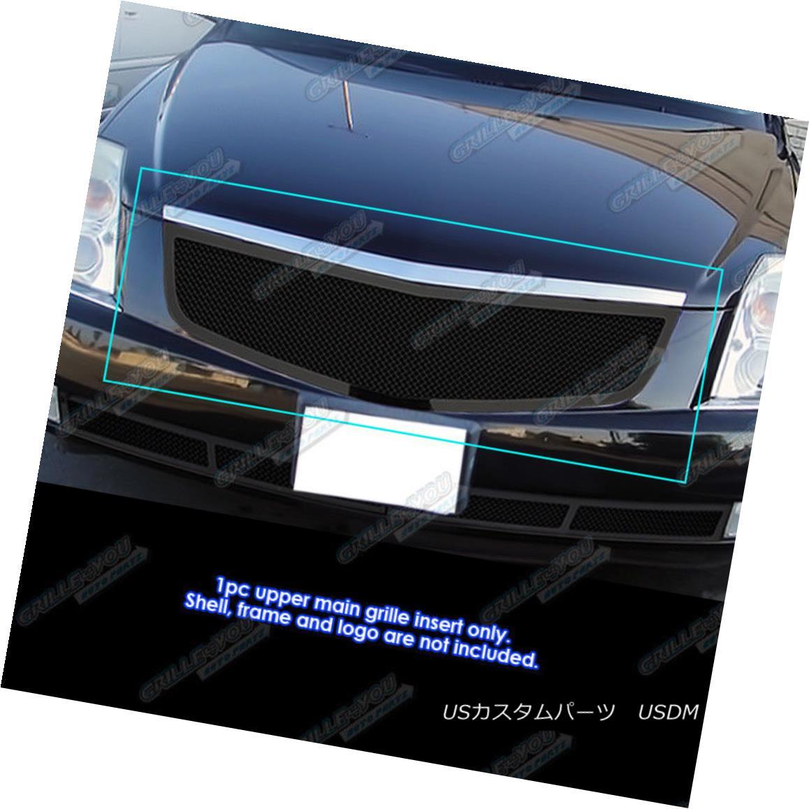 グリル Fits 2006-2011 Cadillac DTS Black Stainless Steel Grille Grill Insert 2006-2011キャデラックDTSブラックステンレスグリルグリルインサート