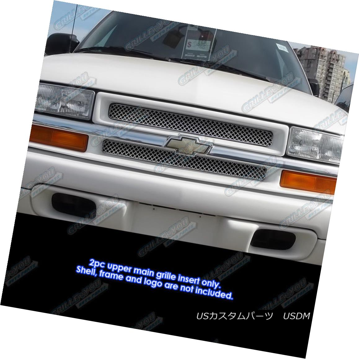グリル Fits 1998-2005 Chevy Blazer/S-10 Criss Cross Stainless Steel X Mesh Grille 1998年から2005年のChevy Blazer / S-10 CrissクロスステンレススチールXメッシュグリルに適合