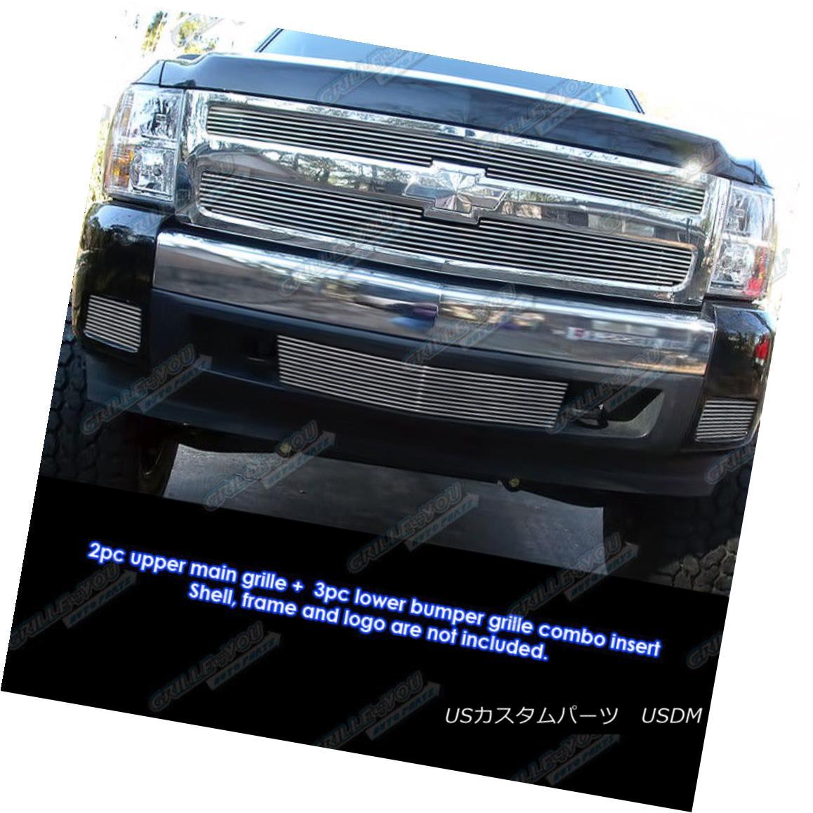 グリル Fits 2007-2013 Chevy Silverado 1500 Billet Grille Grill Insert Combo 2007年から2013年のChevy Silverado 1500ビレットグリルグリルインサートコンボ