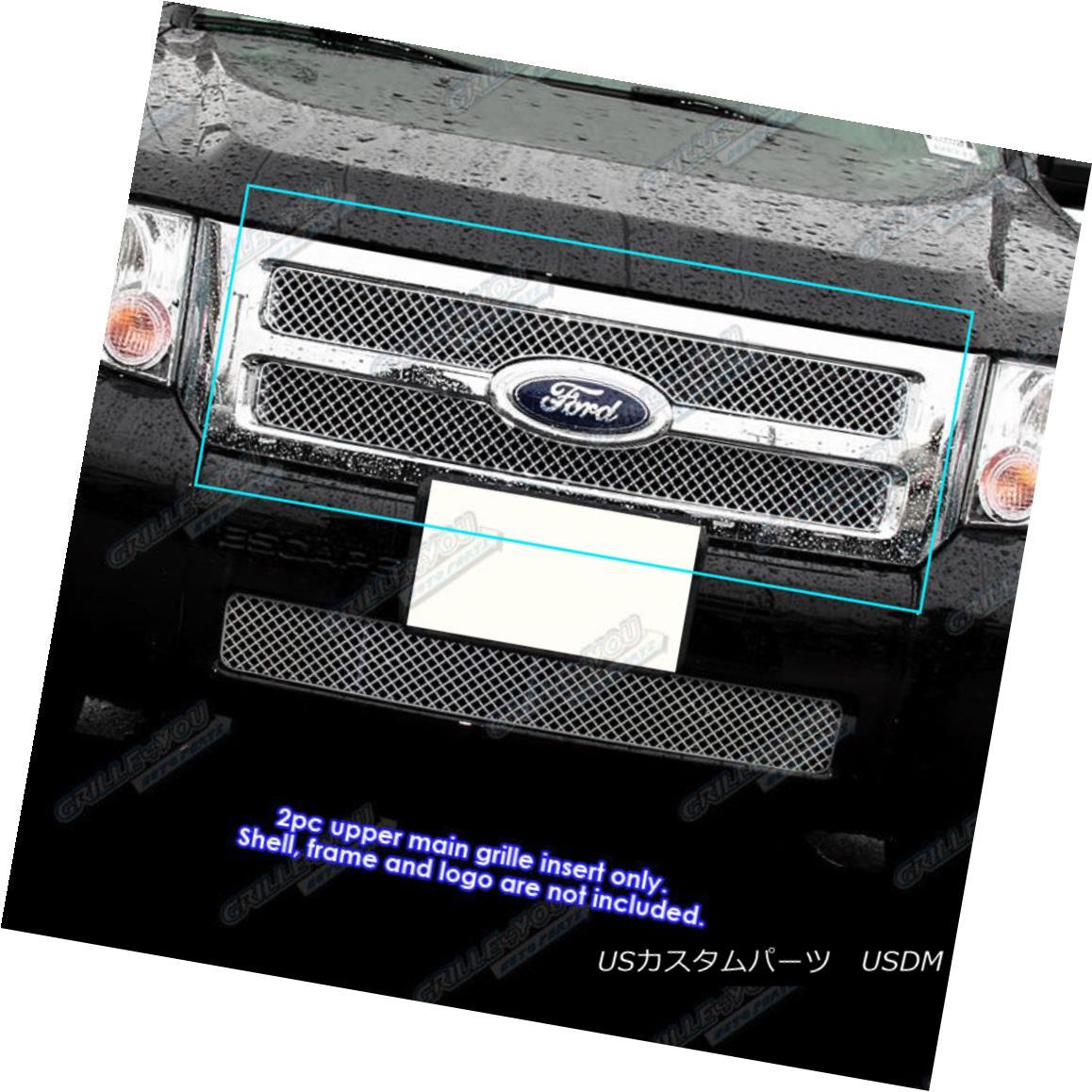グリル Fits 08-2012 Ford Escape Stainless Steel Micro-Frame X Mesh Grille Grill Insert フィット08-2012フォードエスケープステンレス鋼マイクロフレームXメッシュグリルグリルインサート
