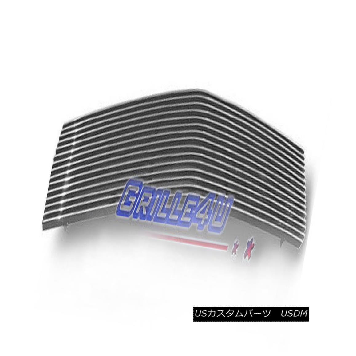 Fits 06-08 Hyundai Sonata Billet Grille Insert