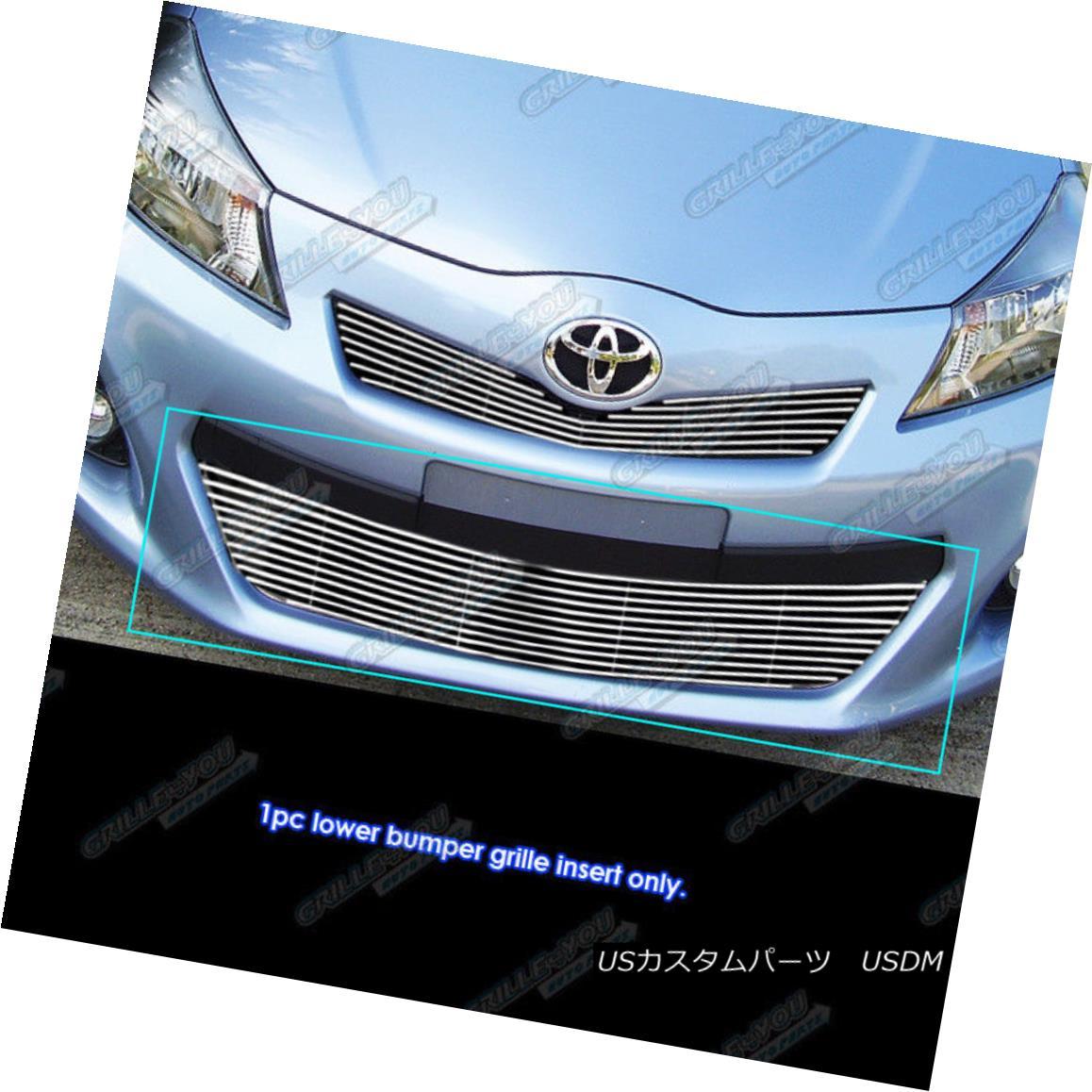 グリル Fits 2012-2014 Toyota Yaris SE Lower Bumper Billet Grille Grill Insert フィット2012-2014トヨタヤリスSEロワーバンパービレットグリルグリルインサート