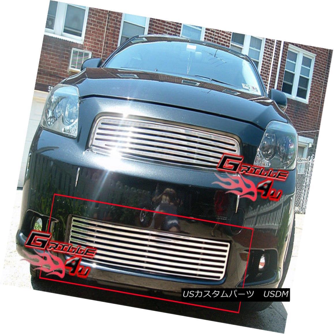 グリル Fits 2005-2010 Scion TC Lower Bumper Perimeter CNC Cut Grille Grill Insert フィット2005-2010シオンTCロワーバンパーペリメーターCNCカットグリルグリルインサート