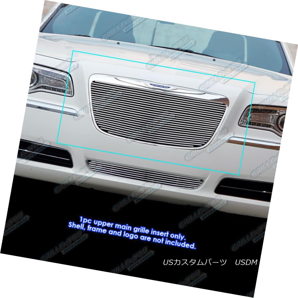 グリル Fits 2011-2014 Chrysler 300/300C Main Upper Billet Grille Grill Insert 2011-2014年に適合するクライスラー300 / 300Cメインアッパービレットグリルグリルインサート